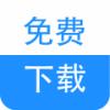 快眼免费小说安卓版_快眼免费小说手机APPV1.1.0安卓版下载