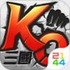KO三国烧饼修改器 V3.2.0 安卓版