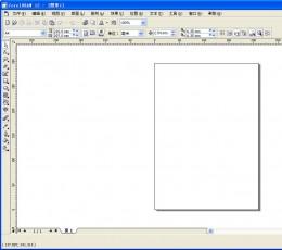 CorelDRAW 12 简体中文绿色简化版