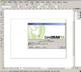 cdr14软件下载 中文精简版