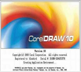 CorelDRAW 10 完全正式汉化版