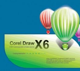 Adobe CorelDRAW X6 简体中文官方破解版