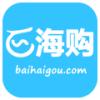 百海购 V0.0.4 安卓版