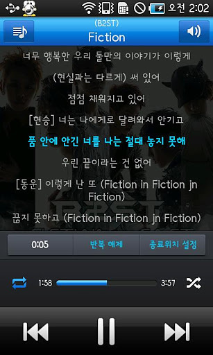 ALSong音乐播放器V3.8.9 安卓版