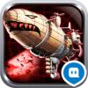 坦克前线:帝国OL苹果版