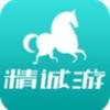 精诚游 V2.0 安卓版