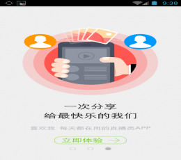 咪咕直播V1.2.2 安卓版