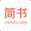 简书 V1.10.4 安卓版