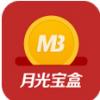 MB月光宝盒 V1.0 安卓版