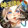 幻想英雄传说修改器 V3.2.0 安卓版