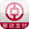 中国银行移动支付 V1.1.5 苹果版