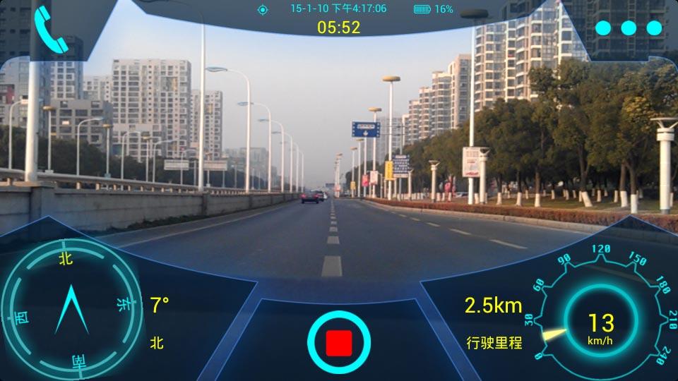 魔控行车记录仪V1.1 苹果版