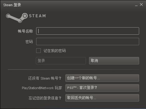 steam平台 V2.10.91.91 官网中文版