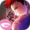 恋爱匪徒 Gangsters in Love V1.0 安卓版
