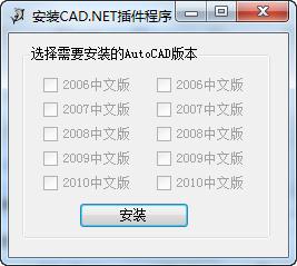 CAD字体预览工具V2.0.10最新版大图替换_C2013cad倒角图片