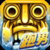 神庙逃亡2游戏官网最新版下载 V2.9.0 安卓版