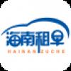 海南租车 V1.1 安卓版