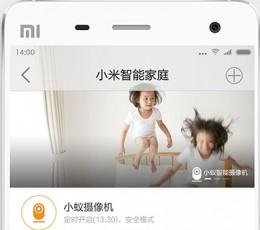 小米智能家庭app_小米智能家庭安卓手机版V3.5.3安卓版下载