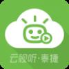 泰捷视频 V4.0.3 IOS版