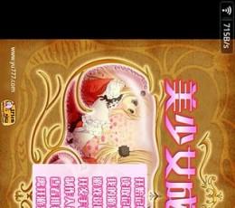 美少女养成计划安卓版_美少女养成计划手机版游戏V1.01安卓版下载