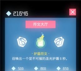 守护者方糖手游_守护者方糖安卓版V1.58安卓版下载