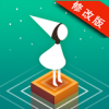╪мдН╠╝╧х(Monument Valley) V2.4.0 мЙуШдз╧╨╟Ф