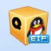 魂魄妖梦QQ表情包电脑版