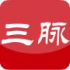 三脉比价安卓版_三脉比价手机APPV1.4.0安卓版下载