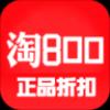微店口袋购物 V3.0.6.9 安卓版