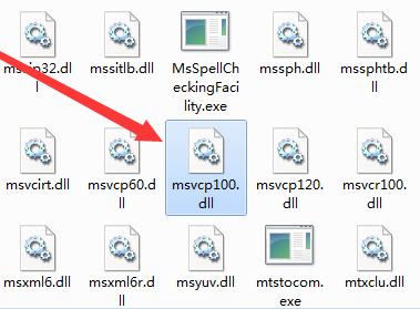 msvcp100.dll(系统文件)