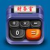 财务室 V1.0.0 安卓版