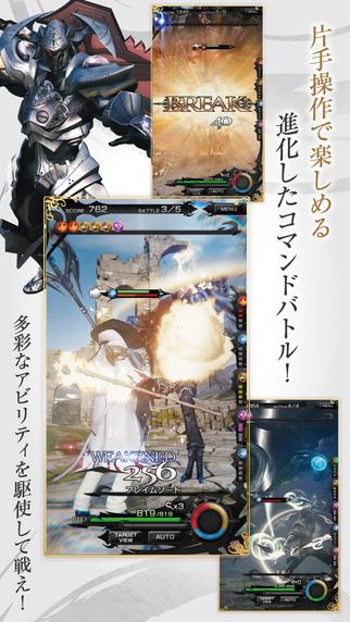 最终幻想梅比乌斯叉叉助手V2.2.3 安卓版