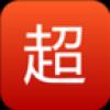 超值网购 V4.7.6 安卓版