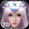 王者奇迹3D苹果版