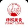 株洲美食 V1.0 安卓版