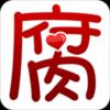 腐漫之家 V1.0.4.1 安卓版