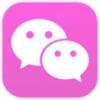 粉色微信安卓版