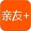 亲友+ V1.0.7 安卓版