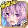 魔卡幻想 V1.7.3199 iOS版