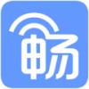 畅WiFi V4.5.5 安卓版
