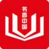 书香中国读书会 V01.00.0001 安卓版