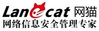 LaneCat网猫网络监控软件(内网版)V2.1.1603.3100
