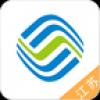 江苏移动手机营业厅客户端 V5.3 安卓版
