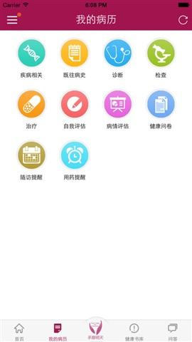 手握明天安卓版_手握明天手机版appv1.0.3下载_飞翔