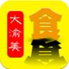大渝美食 V1.4 安卓版