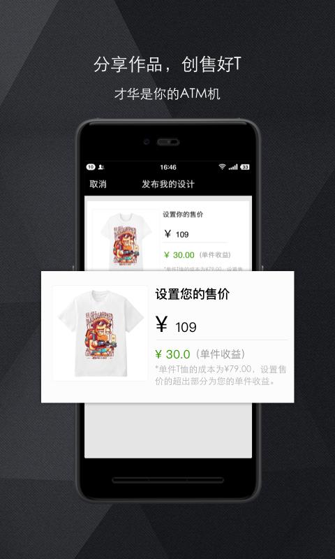 我奇V1.0 安卓版