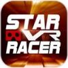 行星竞速VR V1.0.7 破解版