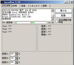 cpu风扇调速器SpeedFan V4.46 最新版