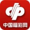中国福彩安卓版_中国福彩手机APPV1.1安卓版下载