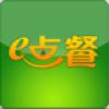 e点餐 V3.0.5 安卓版